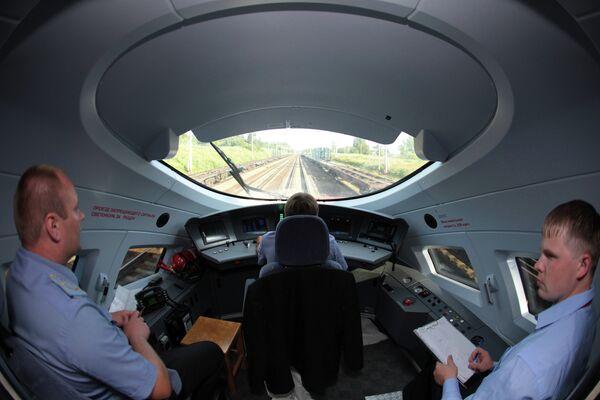 Скоростной поезд Сапсан