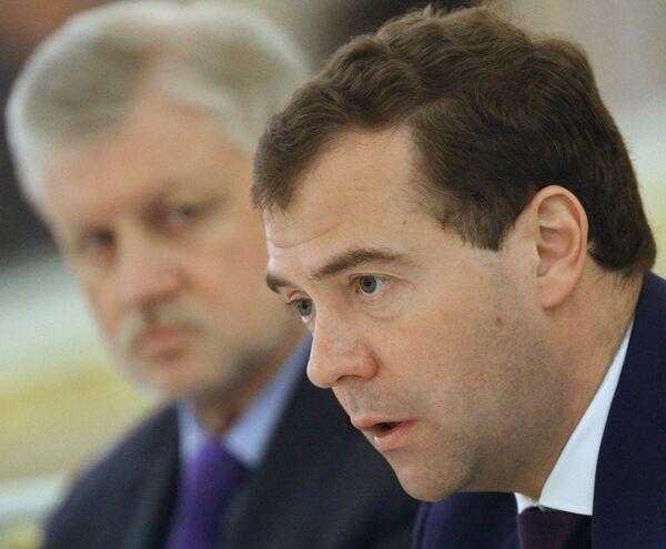 Дмитрий Медведев выступил на заседании Совета законодателей