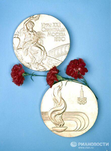 Медаль XXII Олимпийских игр в Москве