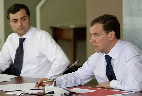 Дмитрий Медведев провел заседание комиссии по модернизации экономики РФ