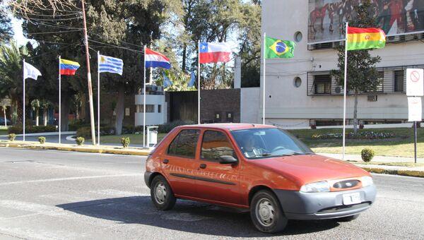 Флаги стран участниц саммита Меркосур. Архив