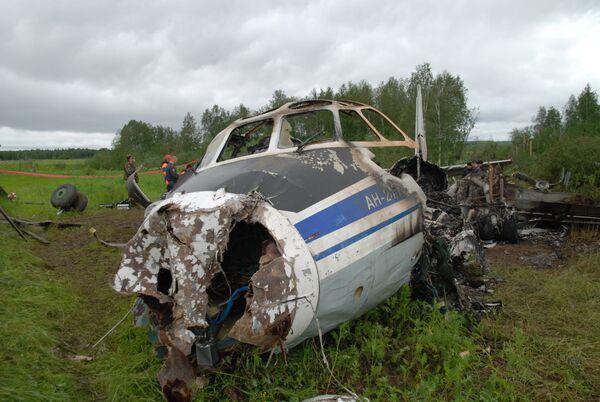 На месте крушения самолета Ан-24 в Красноярском крае