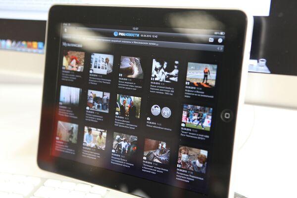 РИА Новости опубликовало в AppStore свое iPad-приложение. Архив