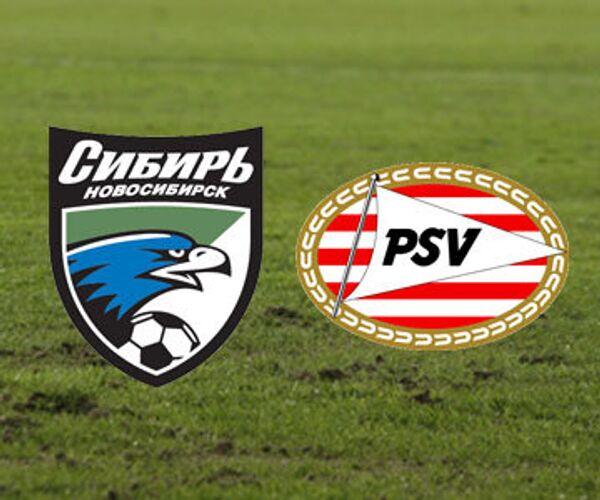 Сибирь - PSV Eindhoven