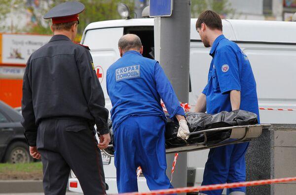 Москвичка нанесла ножевые ранения четырем гражданам Армении
