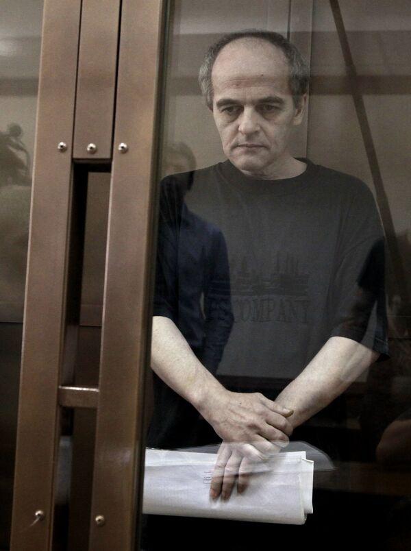 Юрий Меркинд. Архив