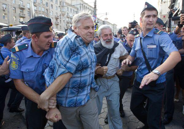 Акция День гнева в Москве