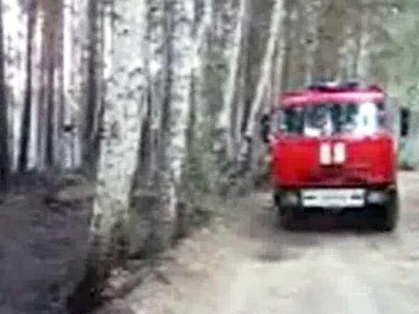 Лесной пожар возле детского оздоровительного лагеря в Челябинской области