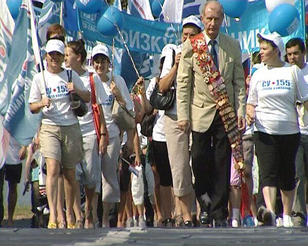 Две тысячи москвичей вышли на парад в честь Дня физкультурника
