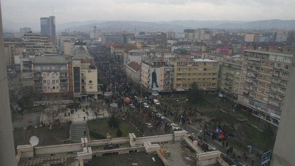Приштина. 17 февраля 2010 г.