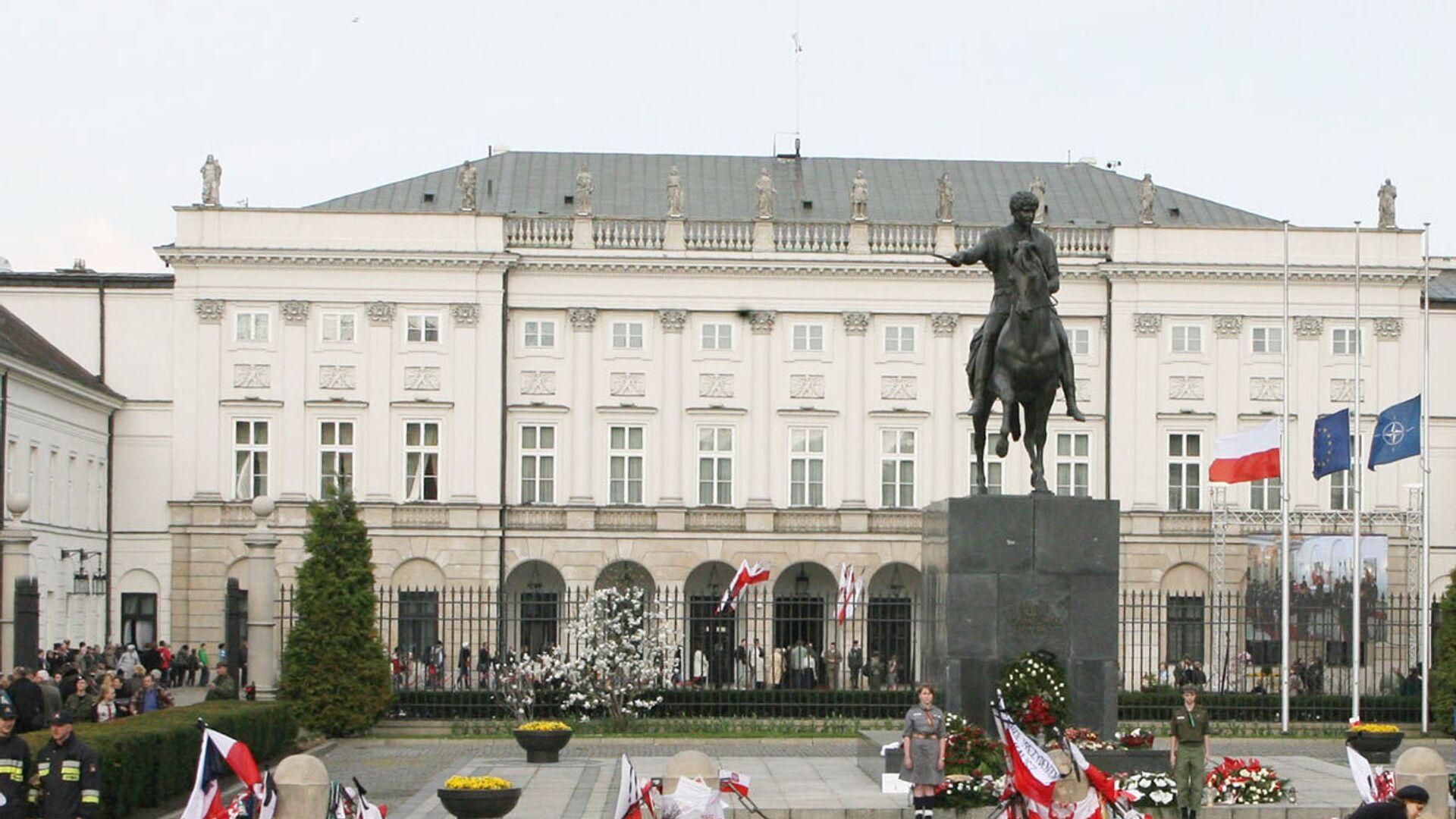 Президентский дворец в Варшаве - РИА Новости, 1920, 18.09.2020