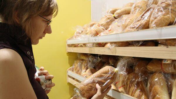 Продажа и изготовление хлебобулочных изделий