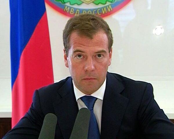 Террористы должны быть уничтожены - Медведев о взрыве в Пятигорске