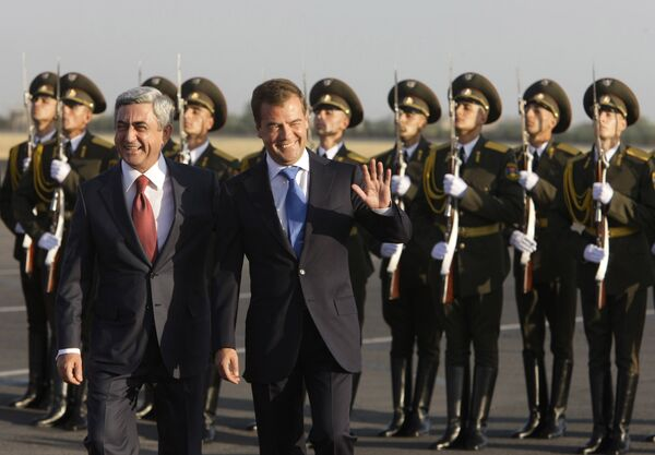 Государственный визит президента РФ Дмитрия Медведева в Армению