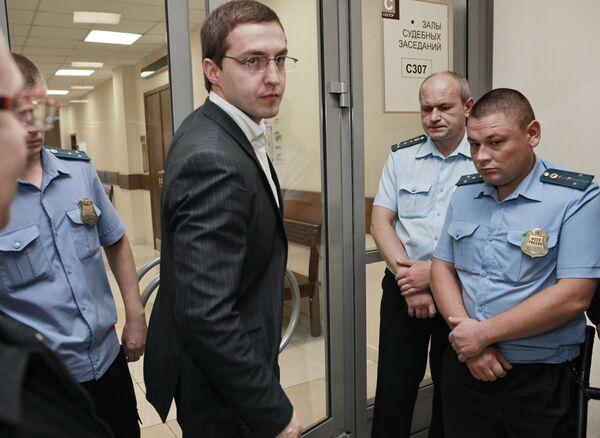 Оглашение вердикта по делу о покушении на Анатолия Чубайса. Архив