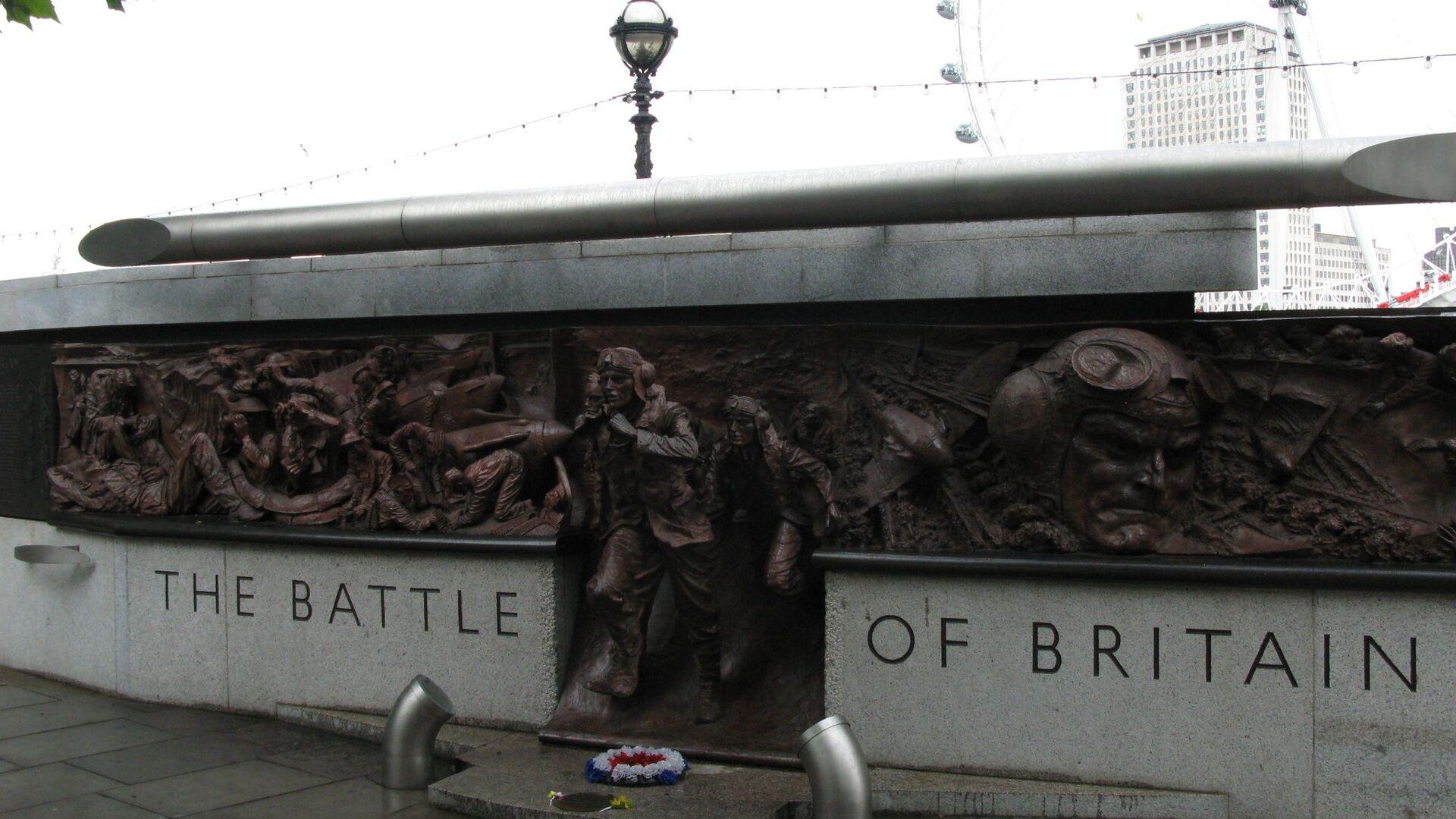 Историки усомнились в решающем значении битвы за Британию