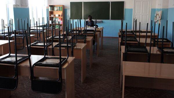 Школа. Архивное фото