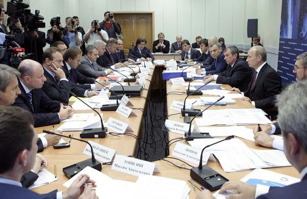 Премьер-министр РФ Владимир Путин провел совещание в Норильске