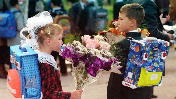 Московские школьники 1 сентября. Архивное фото