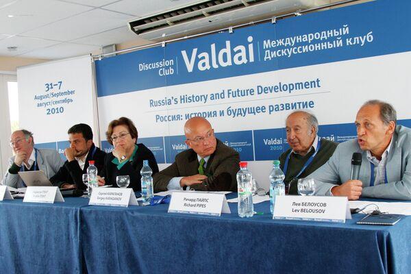 7-е заседание Международного дискуссионного клуба Валдай