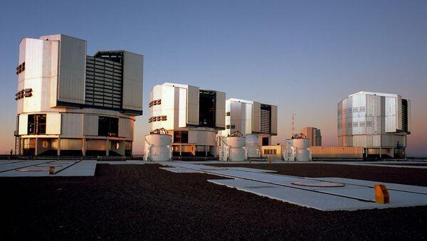 Телескоп VLT в Европейской южной обсерватории (Чили)