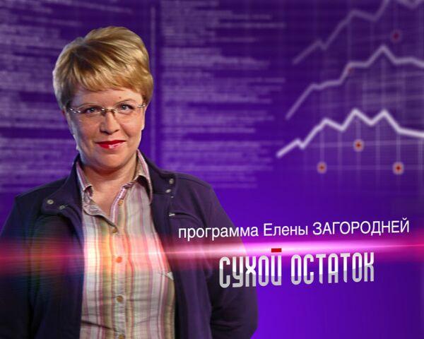 Сухой остаток. Налоги, кредиты, аренда: как выжить малому бизнесу в России?