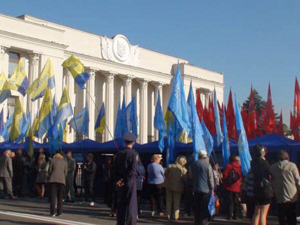 Акция протеста украинской оппозиции у здания Верховной Рады, 7 сентября 2010 г.