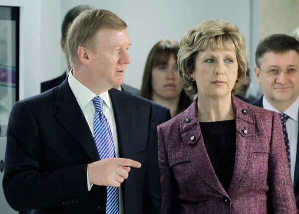 Встреча Анатолия Чубайса с президентом Ирландии Мэри Макалис