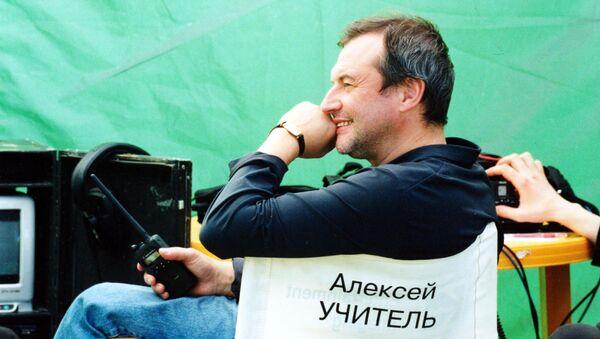 Режиссер Алексей Учитель