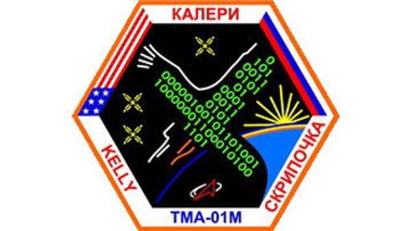 Эмблема основного и дублирующего экипажей «Союз ТМА-01М, автор Туровский Александр