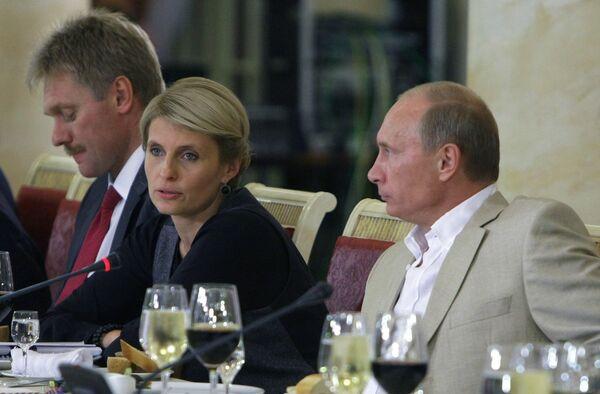 Премьер-министр РФ Владимир Путин встретился с членами Международного дискуссионного клуба Валдай