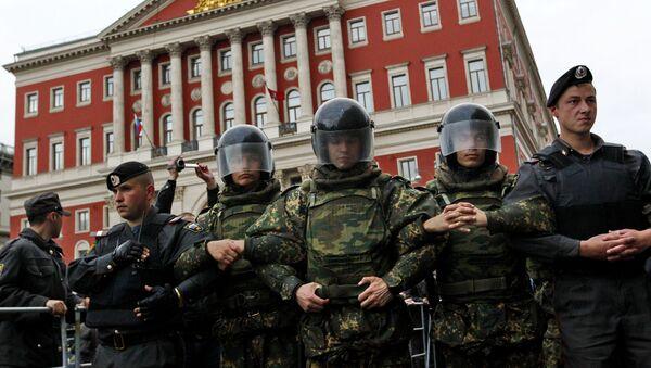 Несанкционированная акция на Тверской площади. Архивное фото