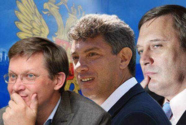 Владимир Рыжков, Борис Немцов, Михаил Касьянов