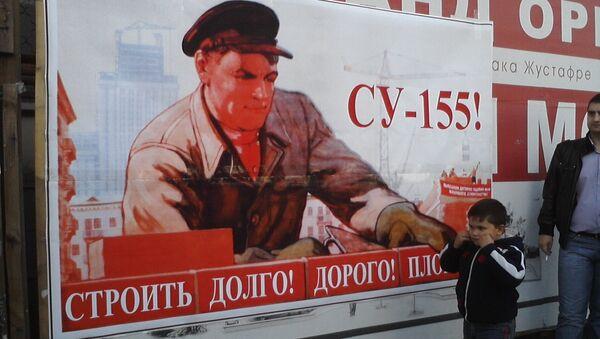 Покупатели квартир, построенных компанией СУ-155 в подмосковном микрорайоне Новая Трехгорка, провели митинг в центре Москвы. Архивное фото