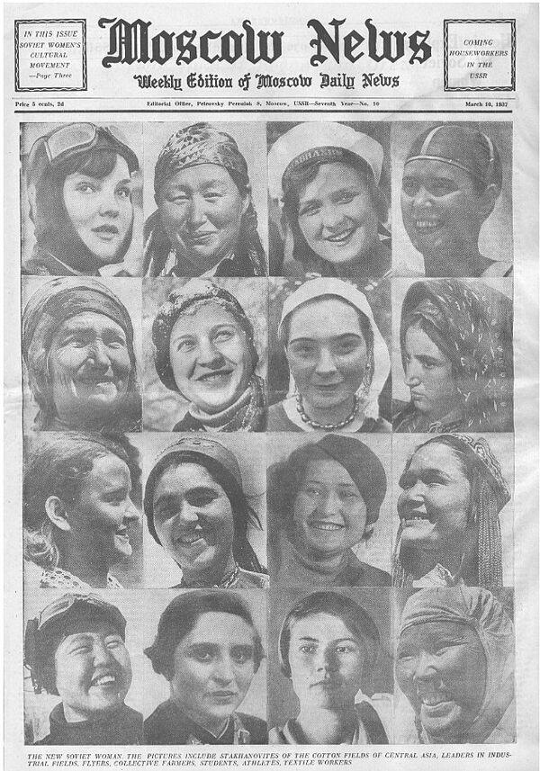 Обложка газеты Moscow News за 10 марта 1937 года