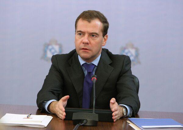 Совещание по обсуждение социально-экономического положения граждан пожилого возраста в Российской Федерации