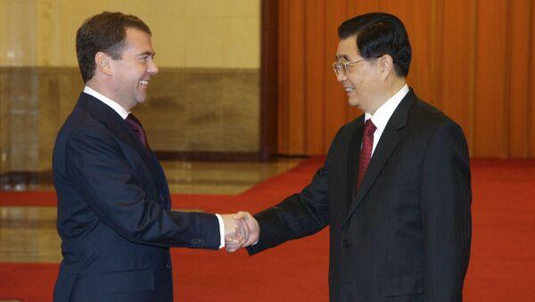 Встреча президента РФ Дмитрия Медведева с председателем КНР Ху Цзиньтао