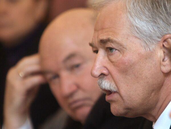 Борис Грызлов и Юрий Лужков на совещании в Госдуме. Архив
