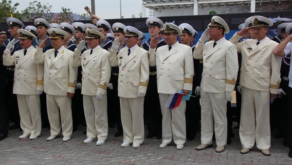 день России на ЭКСПО