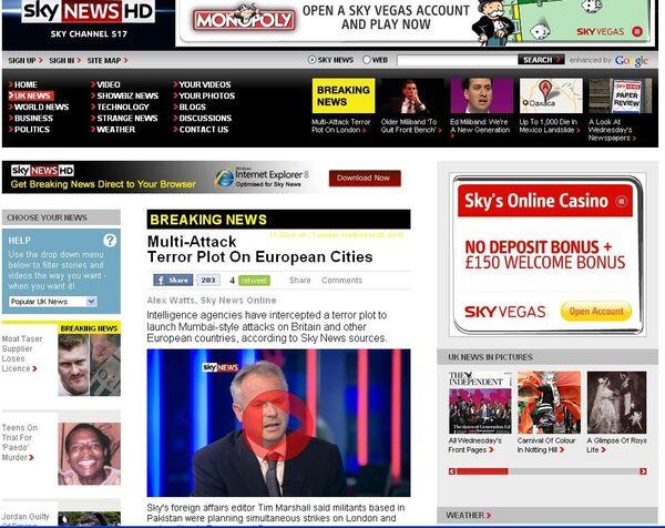 Скриншот страницы сайта канала Sky News с сообщением о предотвращении терактов