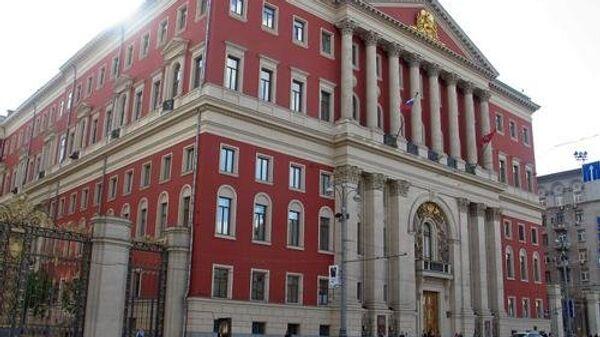 Здание мэрии г. Москвы
