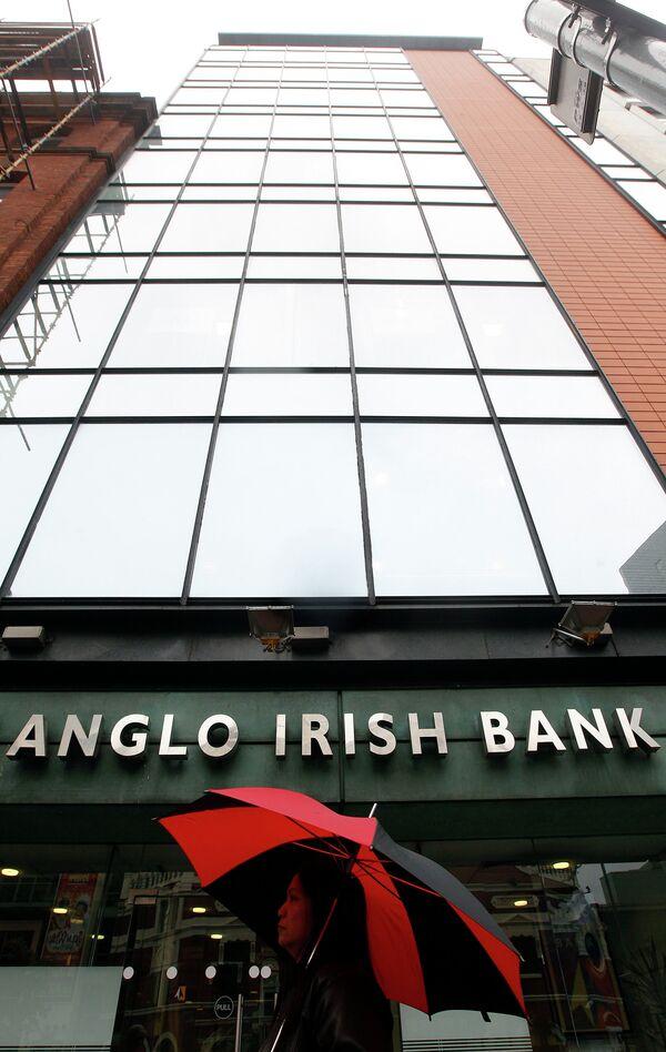 Здание Anglo Irish bank в Белфасте