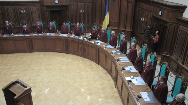Заседание конституционного суда Украины, посвященое конституционной реформе 2004 года