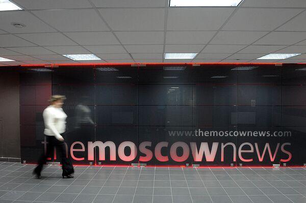 Редакция газеты Moscow News