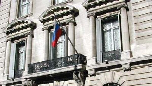 Здание Генерального консульства России