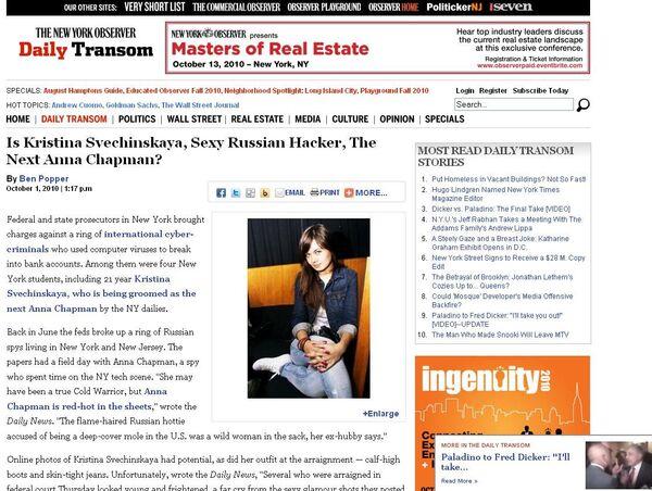 Скриншот страницы сайта The New York Observer