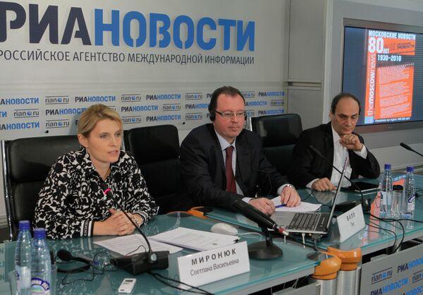Пресс-конференция, посвященная празднованию 80-летия газеты The Moscow News
