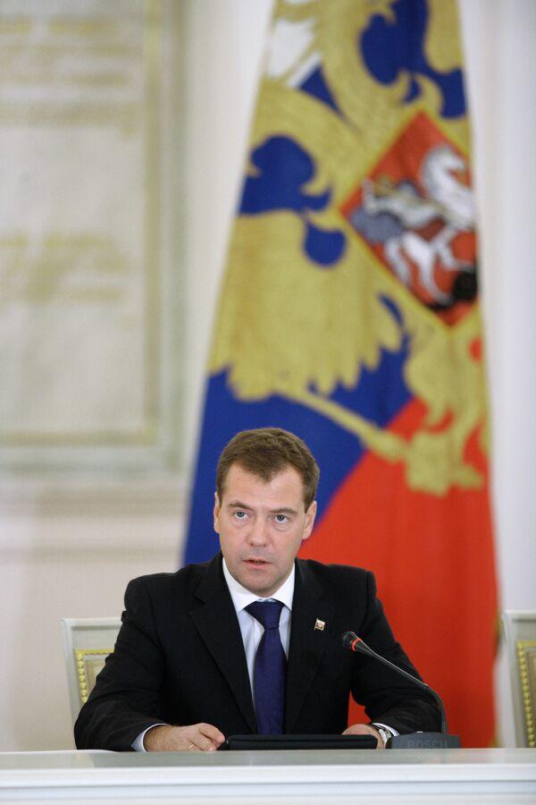 Дмитрий Медведев провел заседание Совета по развитию местного самоуправления