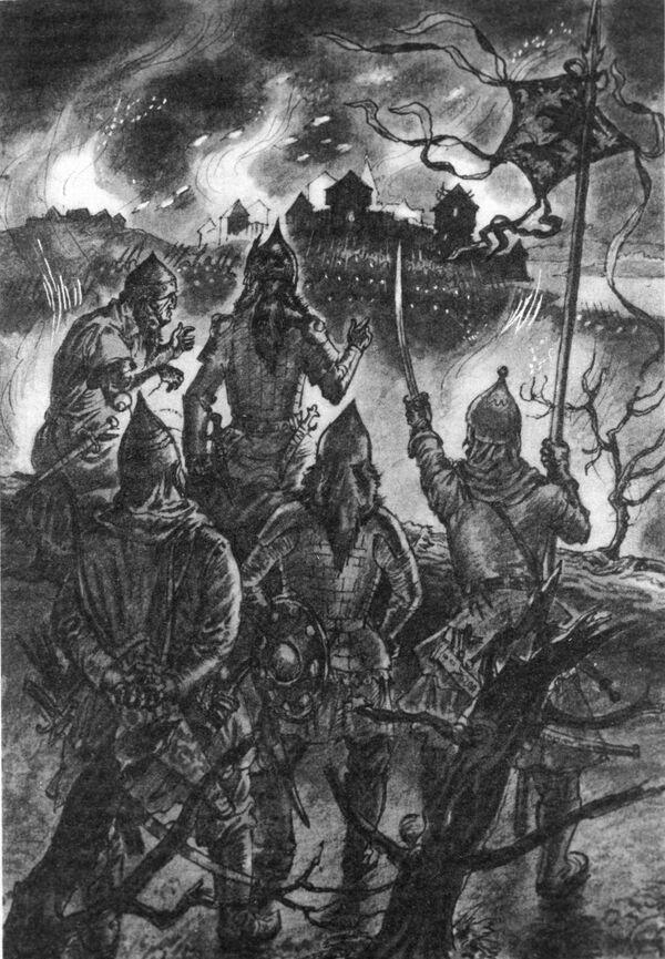 Монгольское иго - традиционное название системы эксплуатации русских земель пришедшими с Востока завоевателями кочевниками