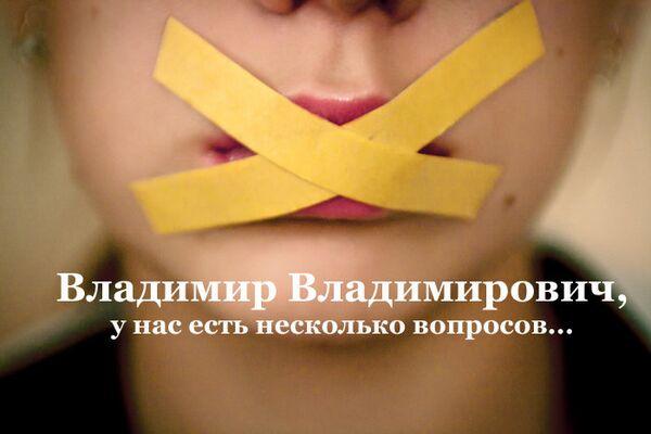 Календарь студенток журфака МГУ им. Ломоносова